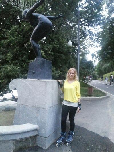 Женя Руденкова, 2 ноября , Москва, id25036863