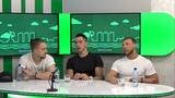 Гости на Радио 2. Дмитрий Черепанов, Артём Серов и Анатолий Иванов, тренеры.