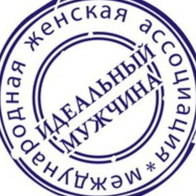 Александр Сергеев, Татарск, id149196128