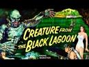 Создание из Чёрной лагуны  Creature from the Black Lagoon (1954)