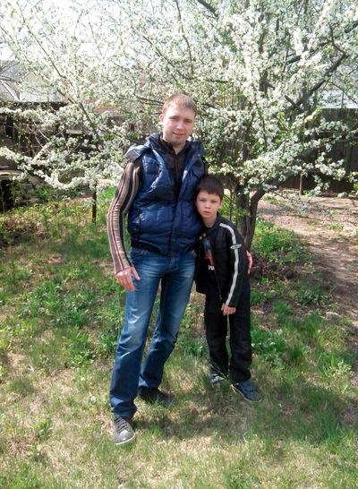 Александр Билас, 26 января , Харьков, id60648019