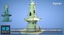 Game asset creation workflow 3d modeling in Autodesk maya Part-01