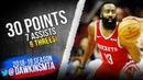 James Harden Full Highlights 2018.12.01 Rockets vs Bulls - 30 Pts, 7 Asts, 6 Threes! | FreeDawkins