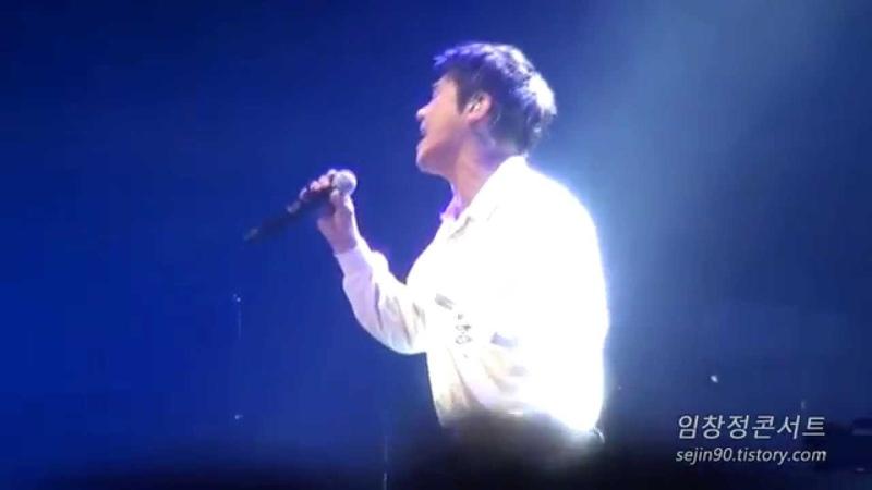 [20140523] 임창정 콘서트 Live - 어느 하루가