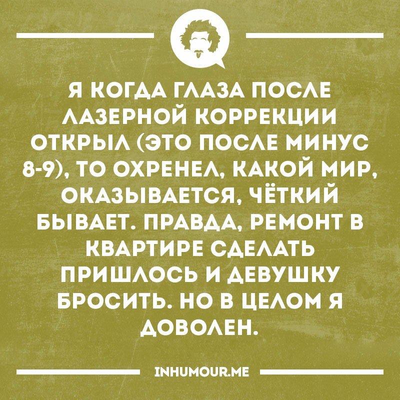https://pp.vk.me/c543109/v543109554/47516/jMTZc2drpnE.jpg