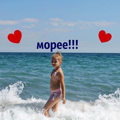 Камиля Мингалиева, 30 августа , Усть-Илимск, id156059381