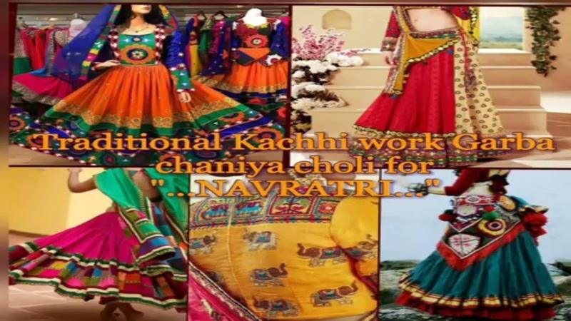 Navratri special awesome chaniya choli 2017 |Traditional Kachhi work for Garbai in Navratri Dandiya