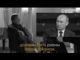 Видео на злобу дня Путин говорит о борьбе с коррупцией и офшорами под аккомпанемент Ролдугина
