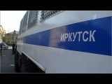 В Иркутской области разыскивают опасных преступников, которые сбежали из колонии строгого режима - Первый канал