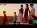 BTS - LOVE MAZE РУС.САБ