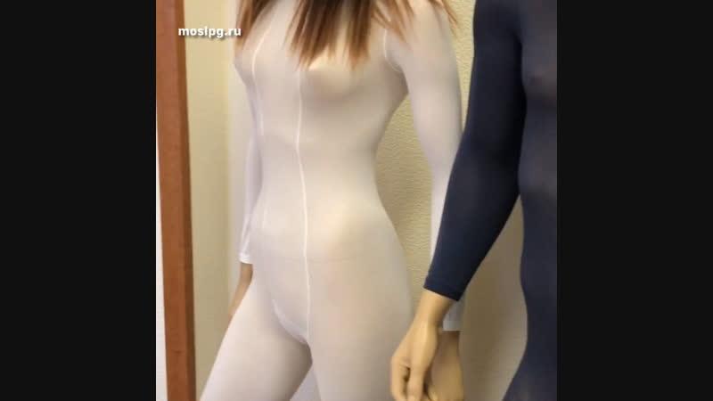 Lpg костюмы из Европы!