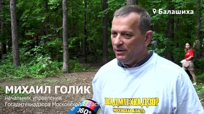 Общественники Госадмтехнадзора очистили Горенский лес