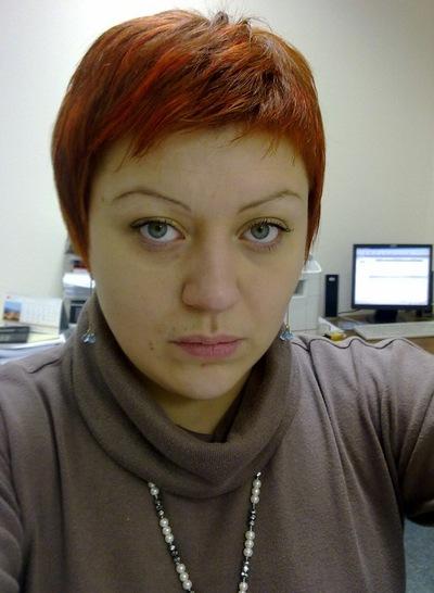 Наташа Авраменко, 10 ноября 1981, Нижний Новгород, id184740526