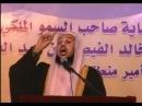 Noor E tawheed By Shk Yasir Al Jabri
