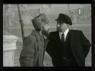 Оба-На Угол Шоу - Ленин и человек с ружьём.