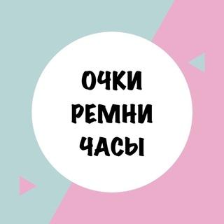 b0d211359dc4 Контакты поставщиков WeChat ☆ Копии брендов 1:1 | ВКонтакте