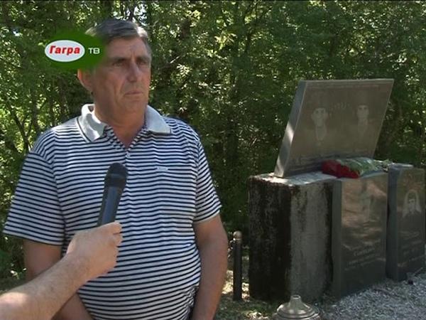 15 августа в Абхазии отмечали День добровольцев