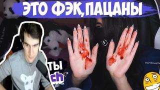 Реакция Братишкина на TwitchRu   Порвала Целку на Стриме   ГТА в Реальной Жизни