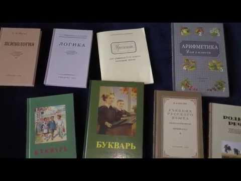 Изба читальня: О книгах проекта Сталинский букварь