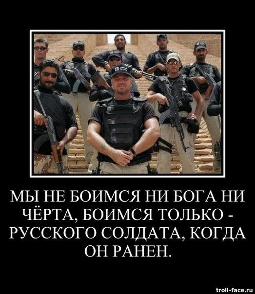 Военное обозрение - Страница 2 3hJyk_az5xI