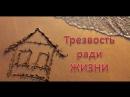 Спецкурс Трезвость ради жизни Занятие №3 Начало в 20 00 МСК
