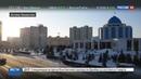Новости на Россия 24 • Встреча в Астане подвигает сирийскую оппозицию к заключению перемирия