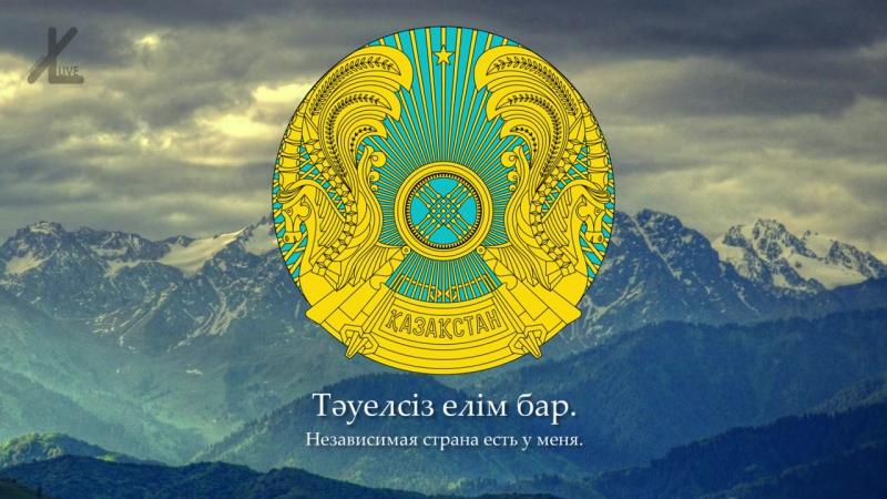 Гимн Казахстана - Менің Қазақстаным (Сольное исполнение - Буквальный перевод) [Eng subs]