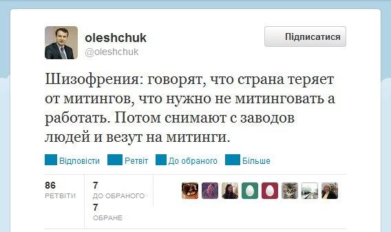 """Центр Киева заполонили 10 тысяч """"титушек"""": для них устанавливают армейские шатры и полевые кухни - Цензор.НЕТ 327"""