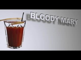 Bloody Mary Cocktail (коктейль кровавая мэри)