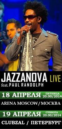 Jazzanova Live 18.04 - Москва, 19.04 - Петербург