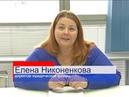 Ответ Никоненковой Е. на вопрос телезрителя ТВ ВОЛГА по ведению исполнительного производства.