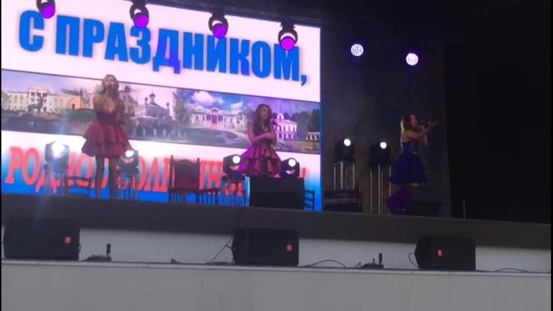 День города Солнечногорск 2018г.