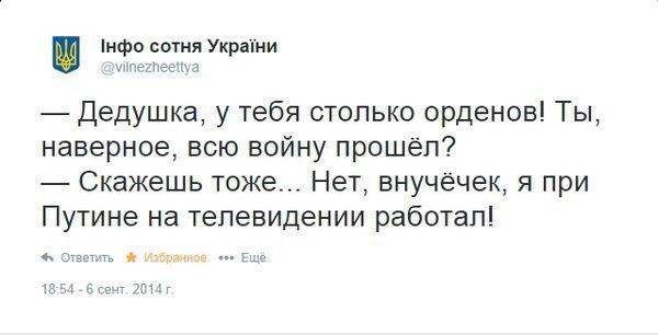Российским боевикам на Донбассе деньги присылают из Ростова, - НБУ - Цензор.НЕТ 5446