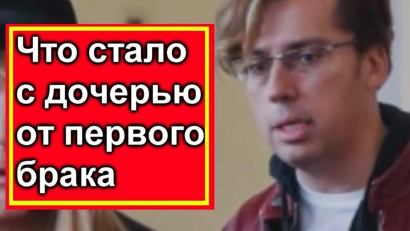 Что с тало с дочерью Галкина от первого брака Новость для Пугачевой Малахов упал