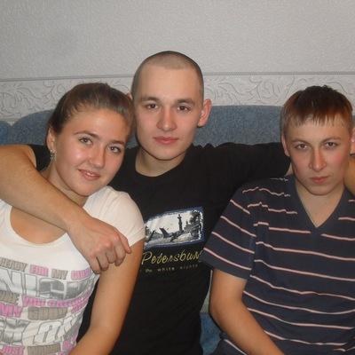 Аня Хроменкова, 11 июня , Киев, id61212211
