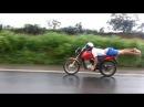BR 262 - Moto Surf
