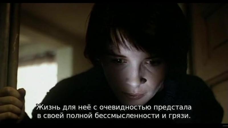 Киногид извращенца, 2006, Реж.: Софи Файнс