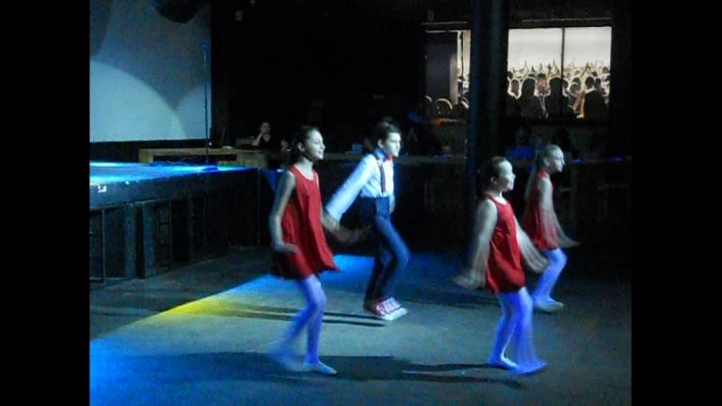 Танцы в Горке