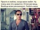 Анна Напалкова фото #4