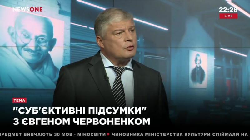 Червоненко_ Саакашвили – гениальный провокатор и разрушитель. Субъективные итоги.17