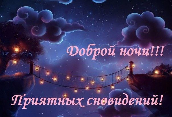 http://cs617416.vk.me/v617416440/5358/4RTyL4A7NqY.jpg