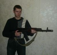 Илья Малютин, 22 января 1990, Полярный, id168665345