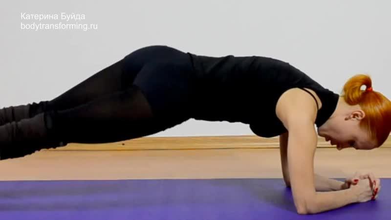 Йога для похудения - Фитнес-йога для начинающих С Катериной Буйда - BODYTRANSFORMING