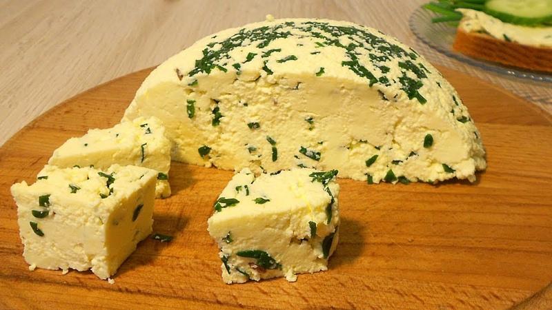 Вкуснейший домашний сыр Полезнее завтрака не придумаешь