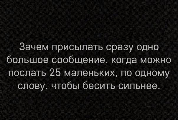 Фото №456245354 со страницы Михаила Ермакова
