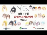 YG FAMILY 2014 WORLD TOUR : POWER IN SEOUL - MESSAGE FROM KAL SO WON