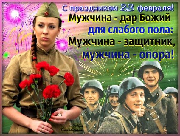 Фото №321836029 со страницы Георгии Локатуна