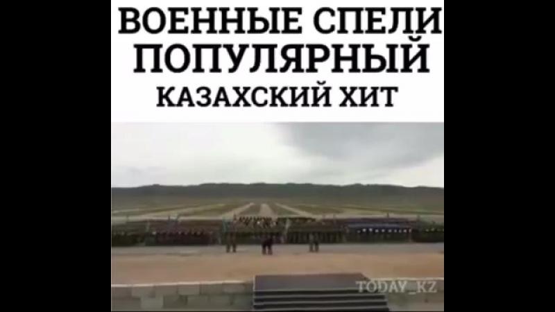 Военные спели популярный казахский хит Мен қазақпын ( 360 X 384 ).mp4