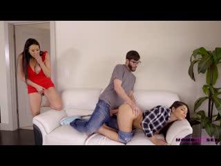 Gina valentina, reagan foxx (what mom wants) порно porno