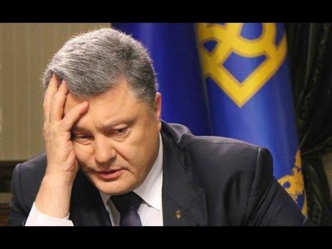 ✔ Ответ России на решение Порошенко «мешать» РФ в Азовском море
